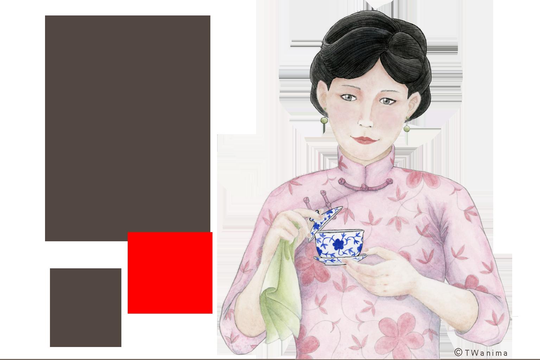 華興台灣山茶館(華興製茶)